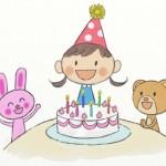 フランス語の「誕生日会招待カード」を印刷できるサイトのまとめ