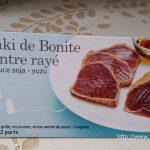 フランス冷凍食品で話題のピカールの「カツオのたたき」食べてみた!