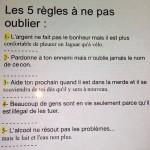 忘れちゃいけない5つの規則
