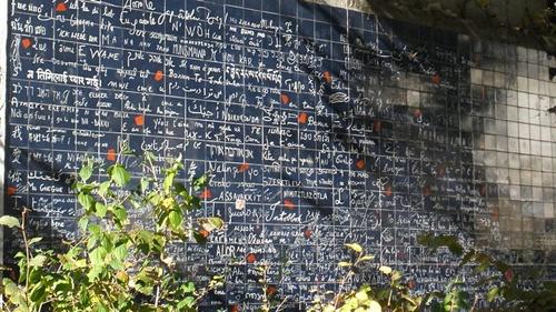 """ジュテームの壁 Le mur des """"je t'aime"""
