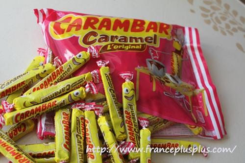 Carambar カランバール
