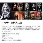 フランスの映画『ヴィオレッタ』が日本では児童ポルノ扱いに?