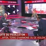 日本は調和の国か、暴力の国か?フランスTVで激論