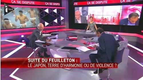 日本についての討論 フランス