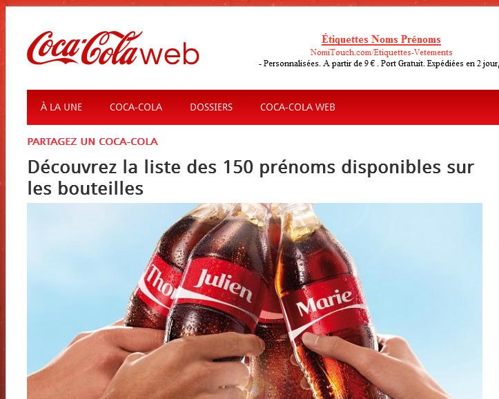 コカ・コーラ 150の名前入り