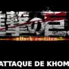 【動画】「進撃の巨人」で表現「フランスの労働法改革」が面白い♪