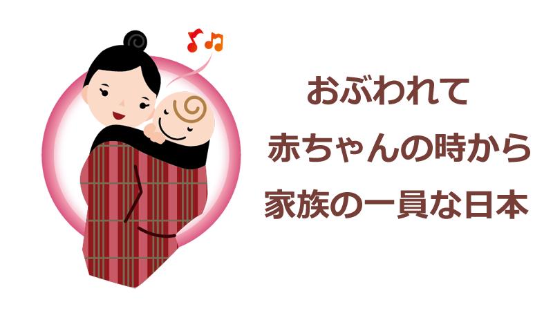 「幕末に来た外国人が日本は子供の天国だと驚いた」前編【18~19世紀ごろのフランスと日本の子供の育て方の違い】