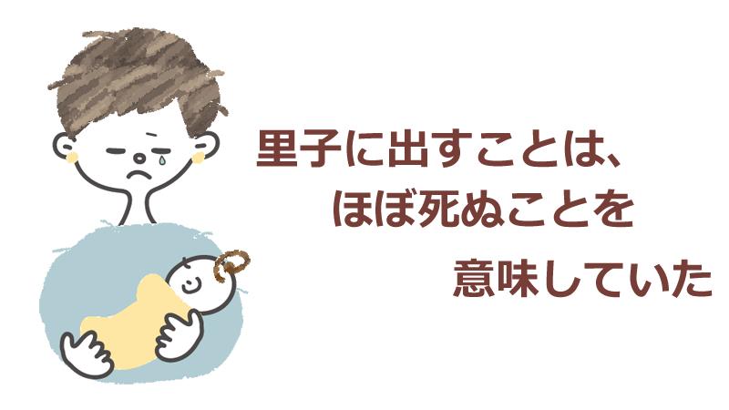 「里子が全盛期だったフランスの18世紀~19世紀」後編【18~19世紀ごろのフランスと日本の子供の育て方の違い】
