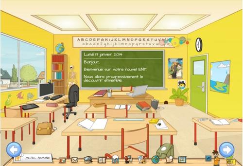 小学校 デジタル化