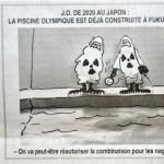 原発風刺画の続き 仏紙「謝罪しない」
