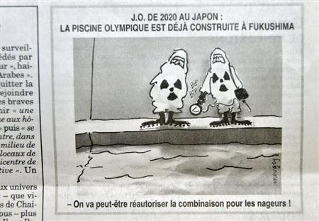 フランス新聞 風刺画