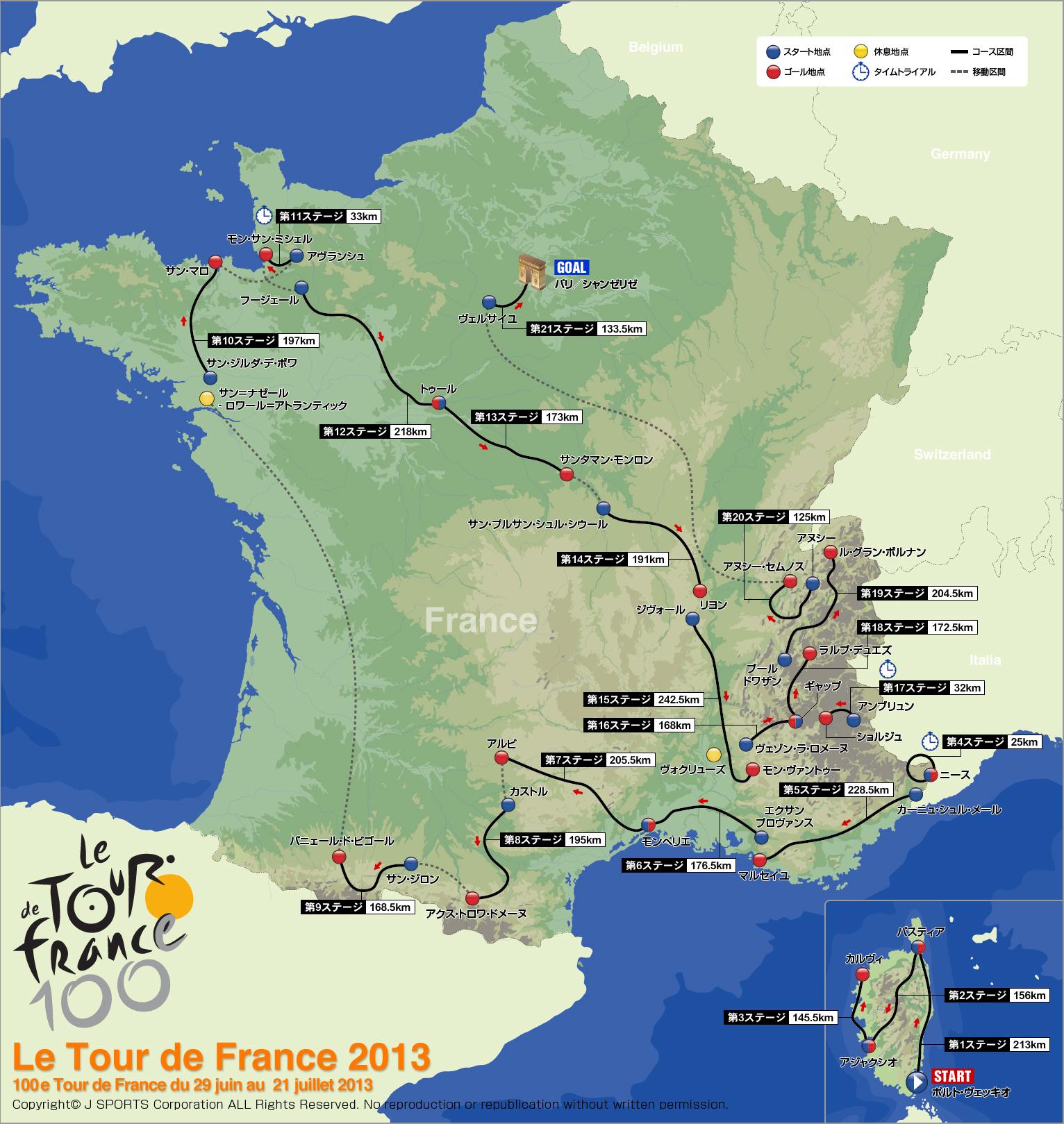 img_tour2013map