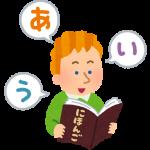 フランス(海外)で子供に日本語を教えるべき5つの理由
