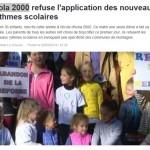 フランス、新学年が始まるも学校をボイコットする親達とかそんな世界
