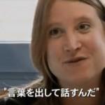 フランスと日本では学ぶ事が違う。それは哲学を勉強している?ディベート?