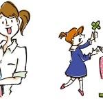 フランスで女性が育児と仕事を両立できる6つの理由